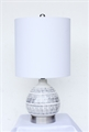 White & Blue Arrow Table Lamp